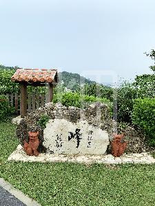 そざい畑,素材畑,沖縄のそば屋さん